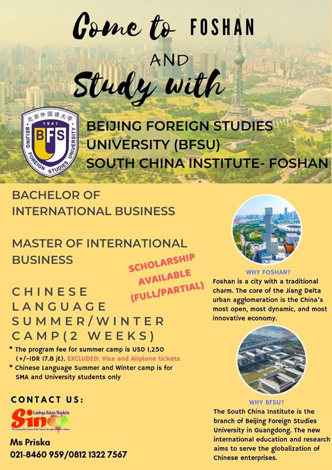 STUDY TO BEIJING FOREIGN STUDIES UNIVERSITY